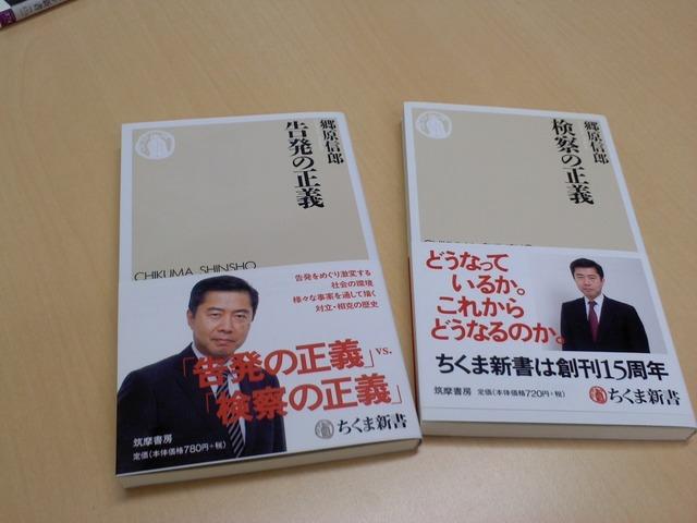 Gohara-book1.jpg
