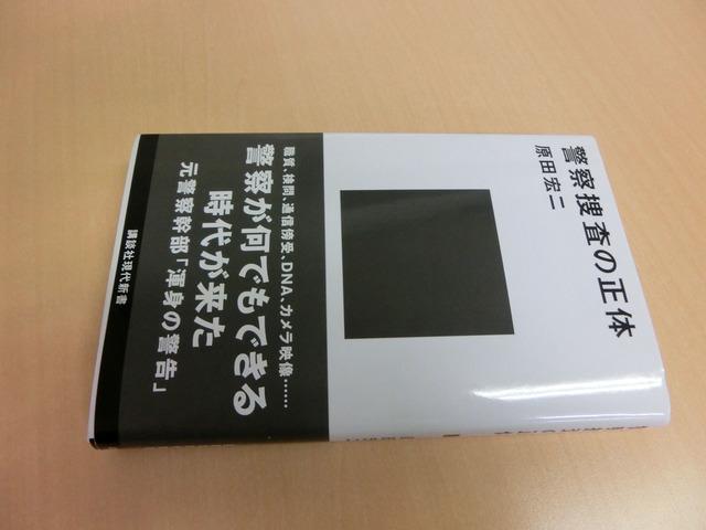 Harada-book1.jpg